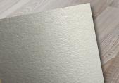 Papier de création: Metallics Perle Akoya 300g