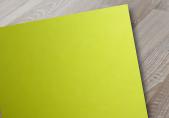 Papier de création: Pop Set Citron 240g